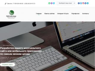 Создание вашего многоязычного сайта или мобильное приложение по самой низкой цене.