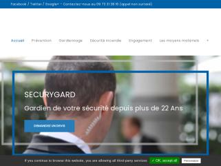 SecuryGard entreprise de sécurité privée dans la Drôme et l'Ardèche Surveillance gardiennage et les rondes pour les entreprises.