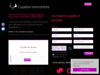 CUPIDON RENCONTRES et un site de rencontres international avec photos des membres et un tchat.