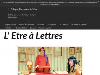 L'Etre à Lettres