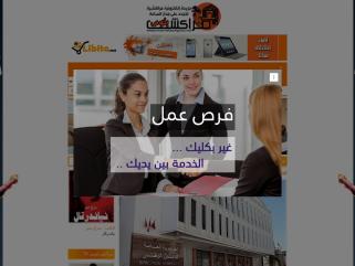 مراكش بلوس جريدة إلكترونية مغربية