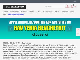Cours de torah en ligne du Rav Benchetrit